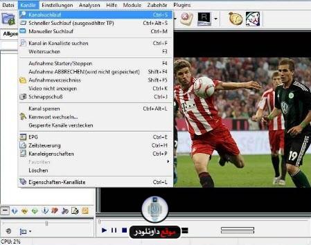 -الدش-1 قنوات الدش المشفرة - برنامج تشغيل قنوات الدش على الكمبيوتر بدقة HD برامج كمبيوتر برامج نت