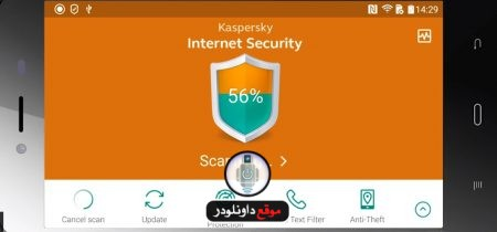 Kaspersky-Mobile-Antivirus-AppLock-Web-Security-andriod-450x210 افضل 10 برامج مكافحة الفيروسات للاندرويد هذا العام برامج اندرويد برامج حماية