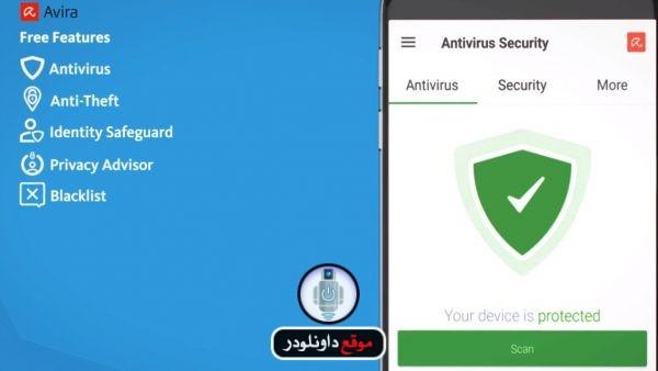 avira-antivirus-security-600x338 افضل 10 برامج مكافحة الفيروسات للاندرويد هذا العام برامج اندرويد برامج حماية