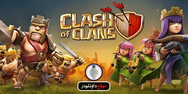 clash-of-clans-للكمبيوتر-2018-2 clash of clans للكمبيوتر 2018 تحميل العاب كمبيوتر