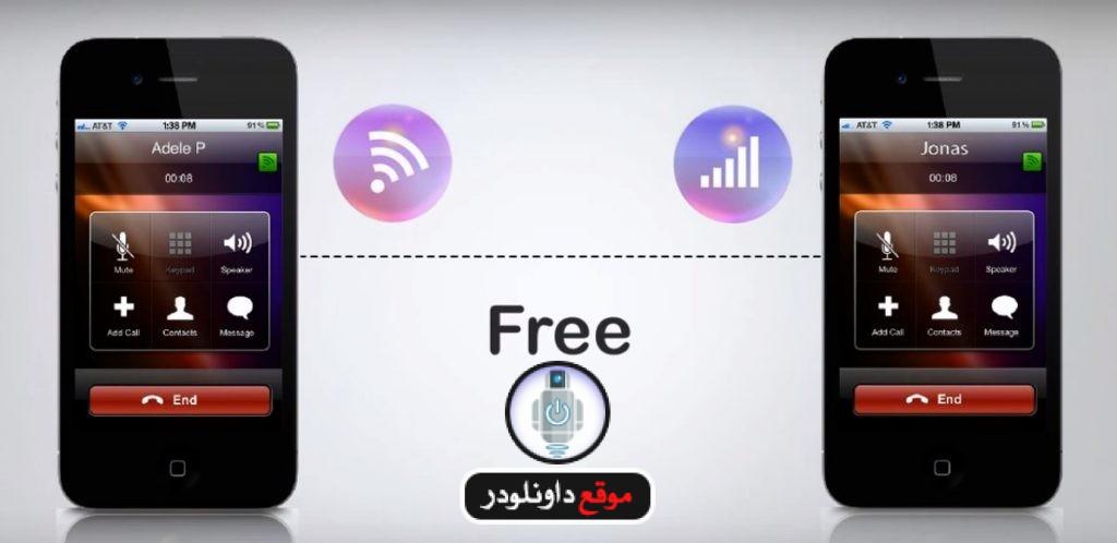dingtone-free-calls-1024x498 أفضل برنامج اتصال دولي مجاني للاندرويد و الايفون و الايباد و التابلت برامج اندرويد تطبيقات ايفون