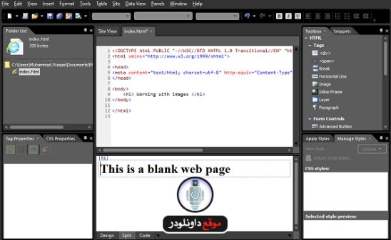 expression-web-3 expression web برنامج اكسبريشن ويب لتصميم مواقع الانترنت برامج نت تحميل برامج كمبيوتر