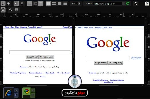 expression-web-4 expression web برنامج اكسبريشن ويب لتصميم مواقع الانترنت برامج نت تحميل برامج كمبيوتر