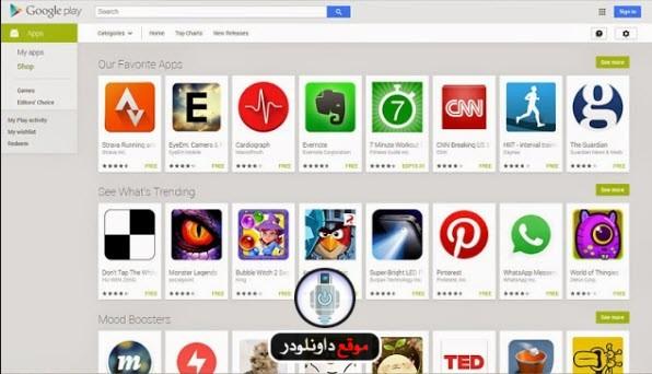 google-play-تحميل-للكمبيوتر-3 تحميل متجر الاندرويد للكمبيوتر - google play 2018 برامج نت تحميل برامج كمبيوتر