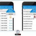 phonenumbers-150x150 أفضل برنامج اتصال دولي مجاني للاندرويد و الايفون و الايباد و التابلت برامج اندرويد تطبيقات ايفون