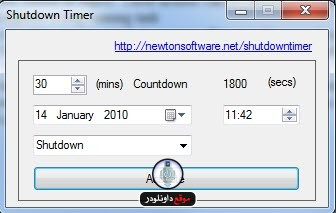 shutdown-timer-1 shutdown timer برنامج ايقاف تشغيل الجهاز بعد مدة معينة تحميل برامج كمبيوتر