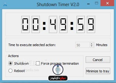 shutdown-timer-2 shutdown timer برنامج ايقاف تشغيل الجهاز بعد مدة معينة تحميل برامج كمبيوتر