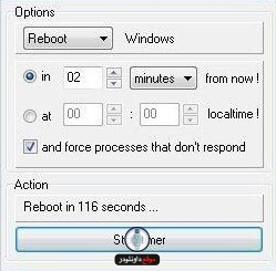shutdown-timer-3 shutdown timer برنامج ايقاف تشغيل الجهاز بعد مدة معينة تحميل برامج كمبيوتر