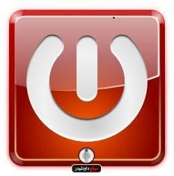 shutdown-timer-5 shutdown timer برنامج ايقاف تشغيل الجهاز بعد مدة معينة تحميل برامج كمبيوتر