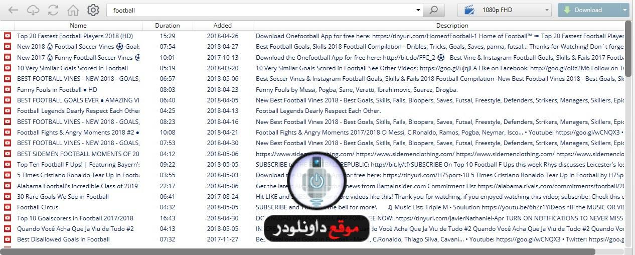 -تحميل-فيديو-من-اي-موقع-6 أفضل برنامج تحميل فيديو من اي موقع من النت مجانا برامج نت تحميل برامج كمبيوتر