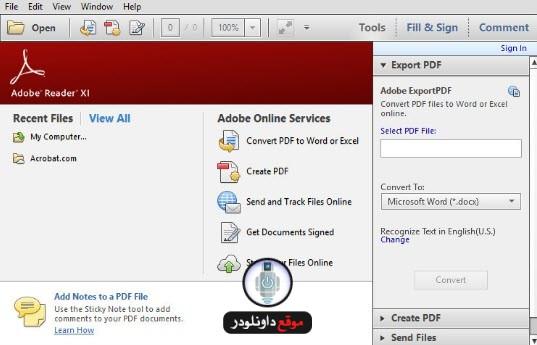 -برنامج-pdf-مجانا-ويندوز-7-2 تحميل برنامج pdf مجانا ويندوز 7 عربي لتشغيل الكتب الالكترونية تحميل برامج كمبيوتر