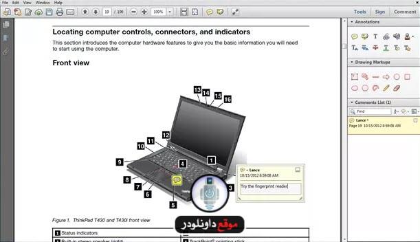 -برنامج-pdf-مجانا-ويندوز-7-3 تحميل برنامج pdf مجانا ويندوز 7 عربي لتشغيل الكتب الالكترونية تحميل برامج كمبيوتر