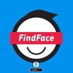 find-face-apk-150x150 تعرف علي اسم و بيانات اي شخص من خلال صورته بإستخدام هذة الطرق شروحات
