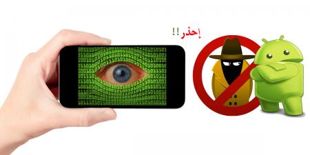 -هاتفك-450x225 بهذة الطريقة تقوم التطبيقات بالتجسس على كاميرا و مايكروفون هاتفك برامج اندرويد برامج حماية شروحات