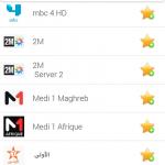Mobikim-TV-2-150x150 تطبيق مشاهدة قنوات بين سبورت و OSN و أشهر القنوات مجاناً علي الهاتف برامج اندرويد شروحات