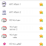 Mobikim-TV-7-150x150 تطبيق مشاهدة قنوات بين سبورت و OSN و أشهر القنوات مجاناً علي الهاتف برامج اندرويد شروحات