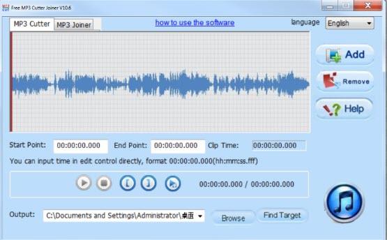 -دمج-الاصوات-4 تحميل برنامج دمج الاصوات free mp3 joiner مجانا تحميل برامج كمبيوتر