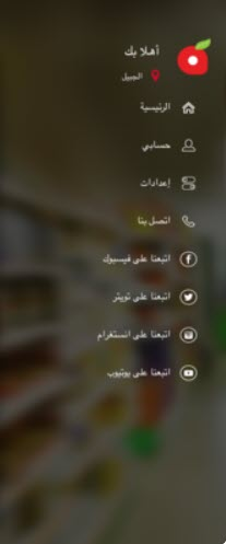 -بنده-1 تحميل تطبيق بنده للجوال احدث اصدار برامج اندرويد تطبيقات ايفون