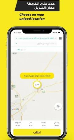 -سطحات-1 تحميل تطبيق سطحات لـ خدمات النقل على الطريق في السعودية برامج اندرويد تطبيقات ايفون