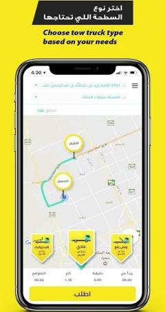 -سطحات-4 تحميل تطبيق سطحات لـ خدمات النقل على الطريق في السعودية برامج اندرويد تطبيقات ايفون