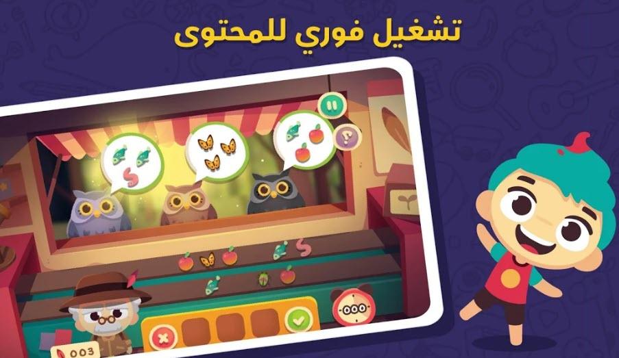 -لمسة-1 تحميل تطبيق لمسة للاطفال مجانا برامج اندرويد تطبيقات ايفون