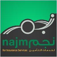 -نجم-4 تحميل تطبيق نجم لبلاغات الحوادث والتأمين برامج اندرويد تطبيقات ايفون
