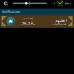 Screenshot_2018-11-02-07-15-08-150x150 تحميل تطبيق مواقيت الصلاة الجديد ( بمزايا جعلته رقم 1 عالمياً ) برامج اندرويد