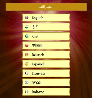 -لعبة-المارد-الازرق-5 تحميل لعبة المارد الازرق Akinator بالعربي تحميل العاب كمبيوتر