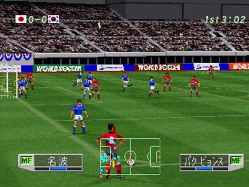 -لعبة-اليابانية-1 تحميل لعبة اليابانية winning eleven 3 من ميديا فاير تحميل العاب كمبيوتر