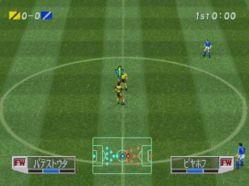 -لعبة-اليابانية-2 تحميل لعبة اليابانية winning eleven 3 من ميديا فاير تحميل العاب كمبيوتر