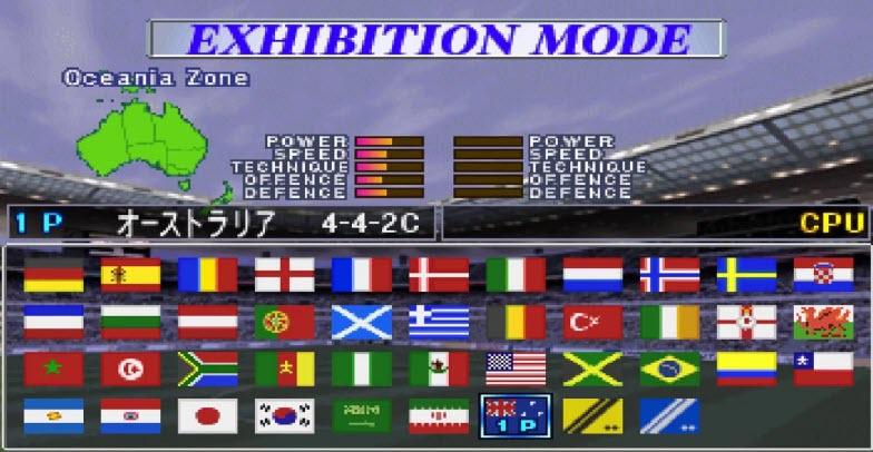 -لعبة-اليابانية-4 تحميل لعبة اليابانية winning eleven 3 من ميديا فاير تحميل العاب كمبيوتر