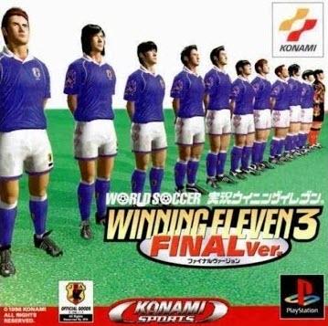 -لعبة-اليابانية تحميل لعبة اليابانية winning eleven 3 من ميديا فاير تحميل العاب كمبيوتر