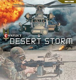 تحميل لعبة حرب العراق Desert Storm كاملة من ميديا فاير موقع داونلودر
