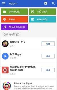 appvn-1 تحميل برنامج appvn لـ تحميل التطبيقات المدفوعة مجانا برامج اندرويد