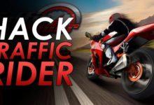 تحميل لعبة traffic rider مهكرة 2018 apk